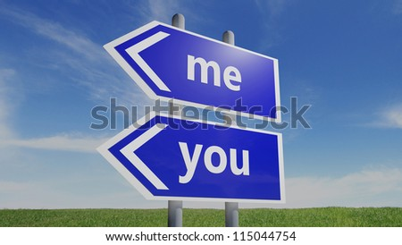 You and me road sign