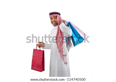 Young Arab Man Shopping - stock photo