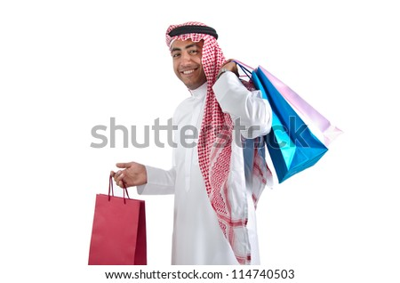 Young Arab Man Shopping