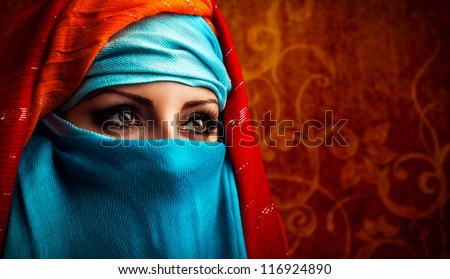 Young Arabic woman. Stylish portrait - stock photo