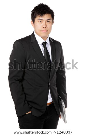 young asian business man - stock photo