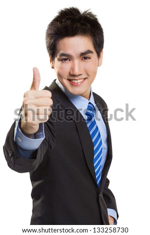 Young Asian Businessman - stock photo