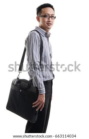 Asian Man Insomnia Big Eyes Bag Stock Photo 205438408 - Shutterstock