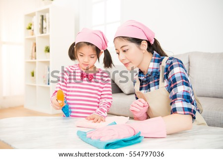 Young Asian Woman Little Child Girl Stock Photo (Royalty Free ...