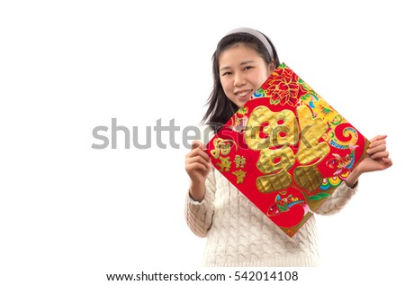 "young asian woman hold a red chinese character""fu"" (fu meaning blessing,happiness or so )wishing you a happy chinese new year"