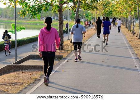 Momen Walking In Public Pics