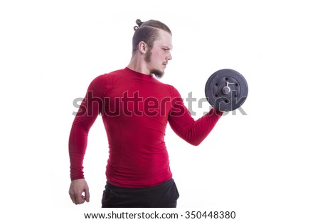 Young athletic man with weights