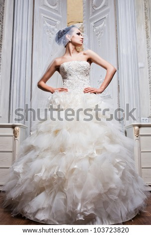 Young beautiful bride