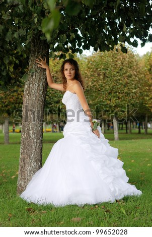 young bride in the park