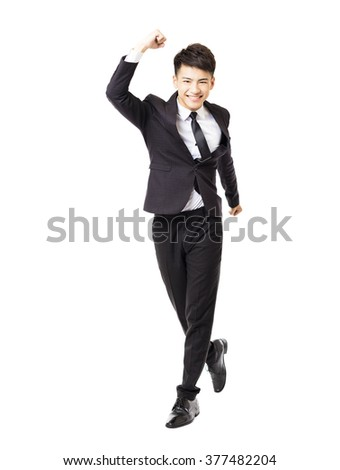 young business man running and isolated on white - stock photo