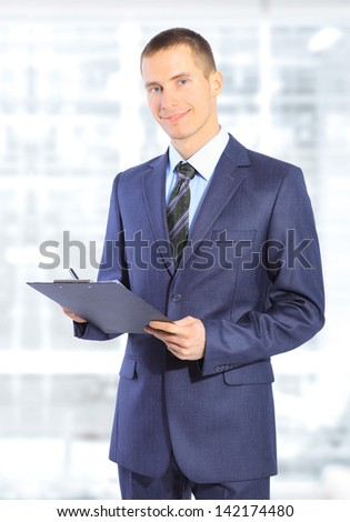 Young business people in the office. - stock photo