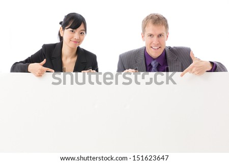 young business team with blank whiteboard
