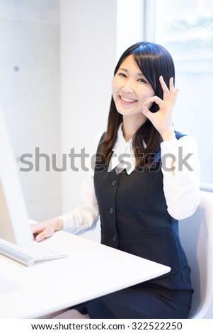 young business woman working with laptop computer at office - stock photo
