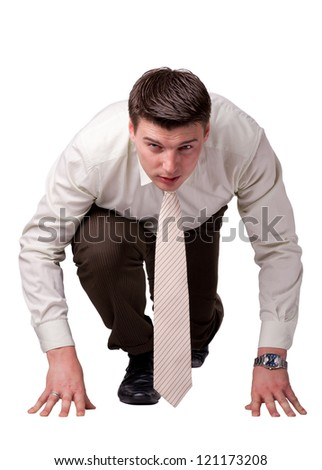 Young businessman at the start - stock photo