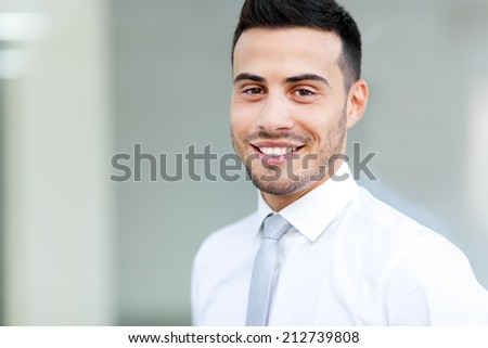 Young businessman outdoor - stock photo