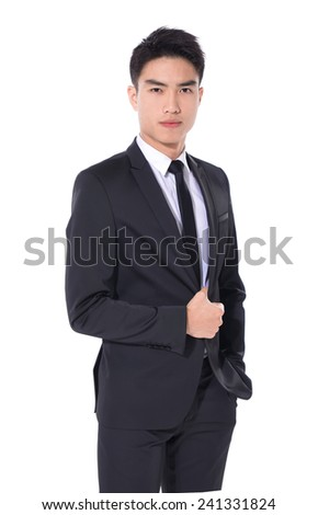 young businessman. Vertical shot. - stock photo