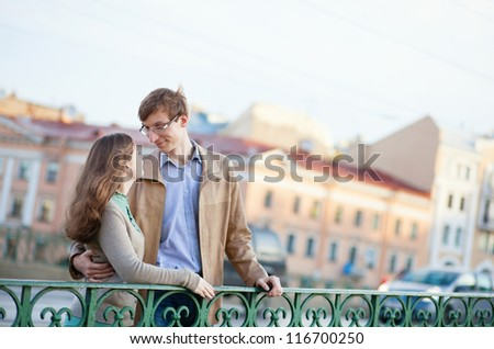Young couple having a date - stock photo