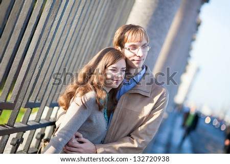 Young couple near the Summer garden in St. Petersburg, Russia - stock photo