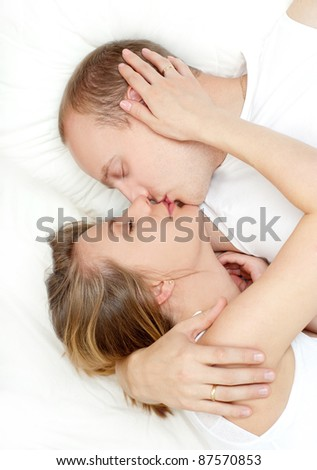 Young couple sharing a tender moment
