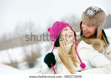 Young couple spending time together in winter