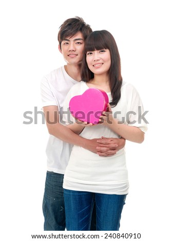 young couple with heart box - stock photo