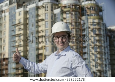 Young engineer on a construction site.