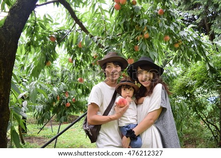 peach orchard online dating Peach orchard's best free dating site 100% free online dating for peach orchard singles at mingle2com our free personal ads are full of single women and men in peach orchard looking for serious relationships, a little online.