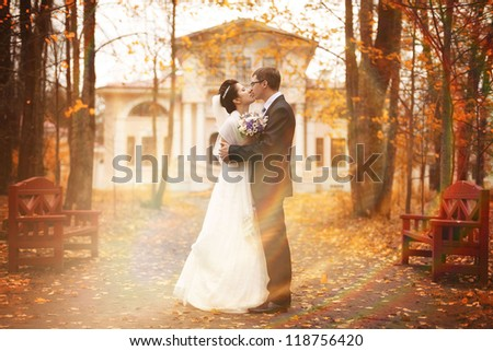young family, the wedding, the newlyweds - stock photo