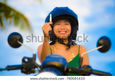 Young Happy Pretty Asian Chinese Girl Stock Photo Royalty Free