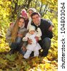 Young happy family with three daughters in autumn forest - stock photo