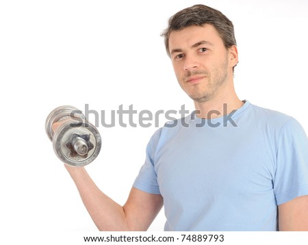 young healthy man working out with free weights. isolated - stock photo