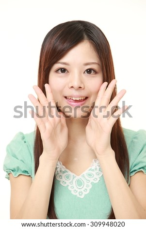 young Japanese woman shout something