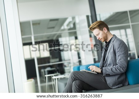 Young man in the office