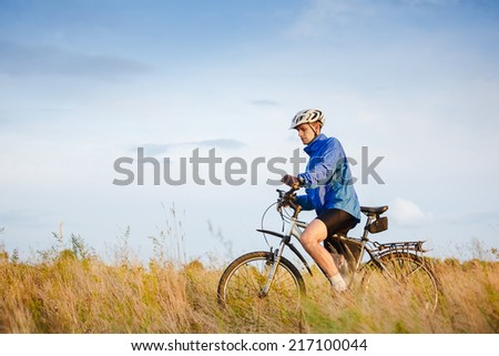 young man on mountain bike. Sport and active life
