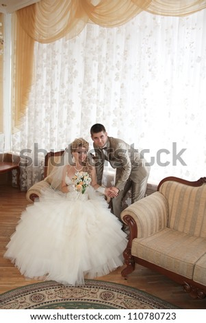 Young married couple in the wedding day