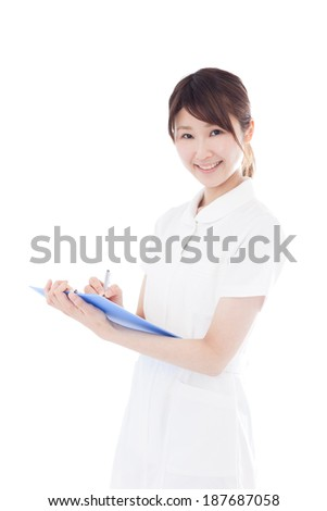 young nurse woman holding file, isolated on white background