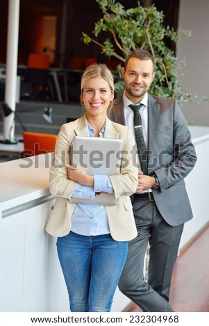 young people in the office - stock photo
