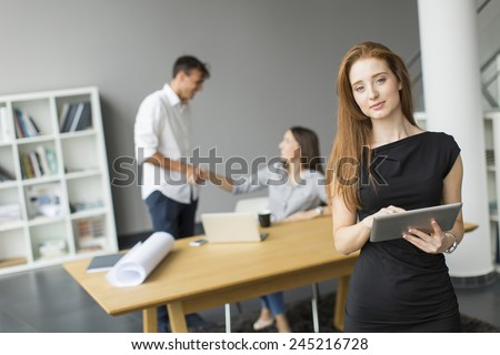 Young people in the office