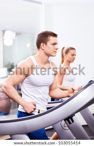 Young people on the treadmill