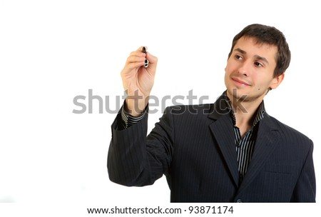 Young positive businessman writing a positive concept on the screen - stock photo
