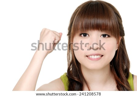 Young pretty woman hands up raised arms, - stock photo