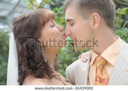 young wedding couple outdoor