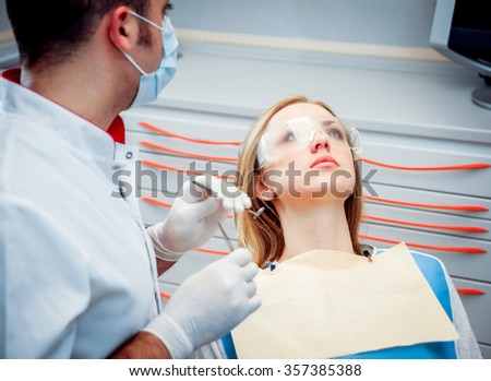 Young woman at the dental office. Medical equipment