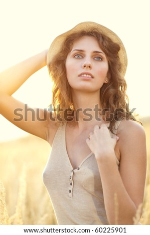 Young woman outdoors portrait. Sunset light.
