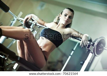 Young woman resting after training. Focus on face.