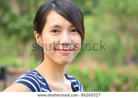 young woman smile - stock photo