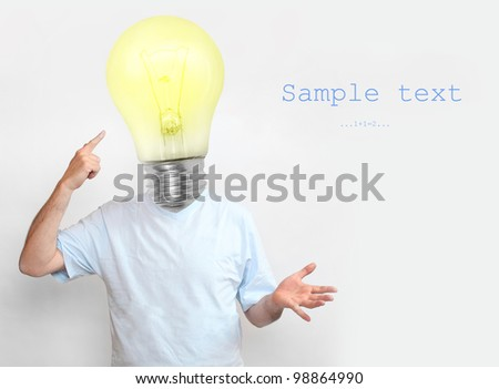 Your idea or solution. - stock photo