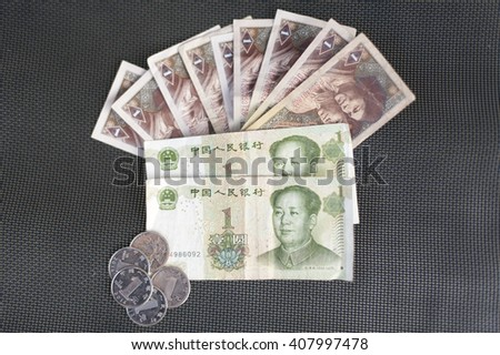 Yuan, Chinese currency, money - stock photo