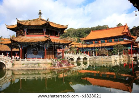 YuanTong Temple, the biggest buddhist temple in Kunming, Yunnan Province, China. - stock photo