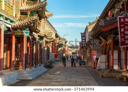 YUCI,SHANXI/CHINA-SEP 25: Historical Chinese town-Yuci old town streets on Sep 25,2013 in Yuci,Shanxi,China. The Yuci is a city in Shanxi China. It is near the old town of Pingyao. - stock photo